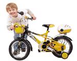 Двухколесные велосипеды