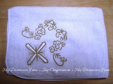 Полотенце для крещения Hanibaba (золото) 100х100