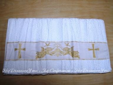 Полотенце для крещения Hanibaba махра 70х140