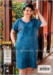 Платье Cocoon 27036 Mavi