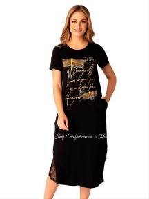 Длинное платье с коротким рукавом и кружевом Cocoon P20805