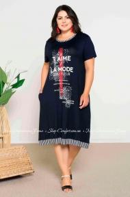 Трикотажное платье с коротким рукавом Cocoon S20476