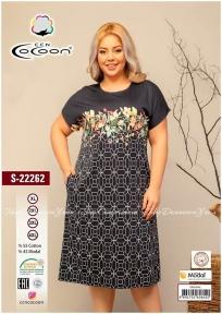 Трикотажное платье с коротким рукавом Cocoon S22262